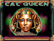 Королева Кошек